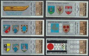 Yemen; Winter Olympic Games Set, 1968, Full Set Of 6, MNH