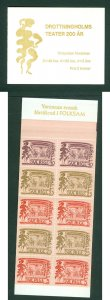 Sweden. Booklet 1966 Mnh. Dronningholm Court Theater Scott# 706 A. Swedish Text.