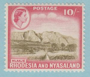 RHODESIA AND NYASALAND 170 MINT LIGHTLY HINGED OG NO FAULTS VERY FINE