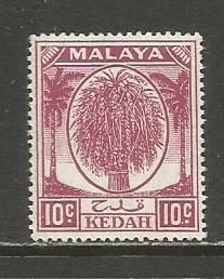 Malaya-Kedah   #69  MLH  (1950)  c.v. $0.70