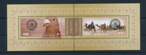 [33305] Palestine 2011 Animals Arab Postal day Bird Camels MNH Sheet