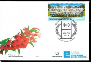 URUGUAY 2019 SPORTS RUGBY WORLD CHAMPIONSHIP JAPAN  FDC