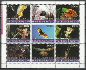 Burundi, 1999 Cinderella issue. Owls, Bird of Prey sheet of 9.