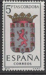 SPAIN SG1543 1963 CORDOBA ARMS MNH
