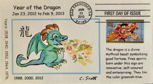 Anon E. Mouse 4623 Chinese New Year of the Dragon Mythical Beast Good Fortune