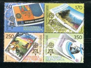 Macedonia 2005  Europa block 4  Mint VF NH