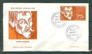 FRENCH POLYNESIA 1965 AIR  GAUGUIN #C36...FDC