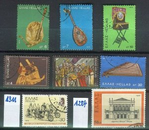 GRIECHENLAND GREECE [Lot] 01 ( O/used ) Sehr sauber