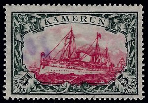 Cameroun Sc #19 Mint F-VF Ink initials on reverse seen on front...