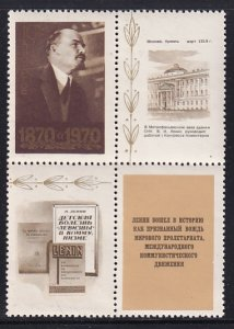 Russia 1970 Sc 3721-30 Portrait Politician Lenin Birth 100 Yr w/labels Stamp MNH