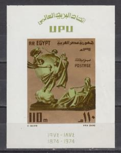 Egypt   #962   mnh   cat $5.50
