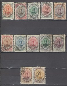COLLECTION LOT OF #1040 IRAN 12 STAMPS 1922 CV=$21