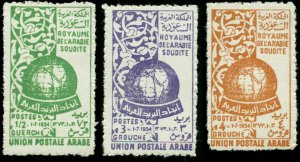 Saudi Arabia Scott #198 - #200 Complete Set of 3 Mint Never Hinged