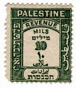 (I.B) Palestine Revenue : Duty Stamp 10m