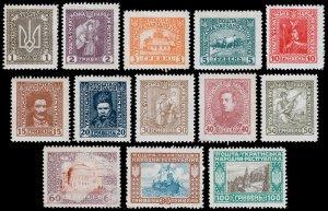 Ukraine Unissued (1920-21) Mint H-LH VF Short Set W