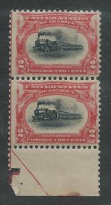 295 MNH, 2c. Pan-American, Vertical Pair, scv: $85+