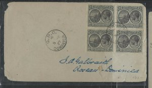 DOMINICA COVER (P2304B)  1927 KGV 2D BOAT BL OF 4 COVER LOCAL COVER
