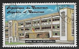Cameroon - # 708 - Douala Town Hall - used....{BRN9}