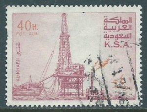 Saudi Arabia, Sc #738, 40h Used