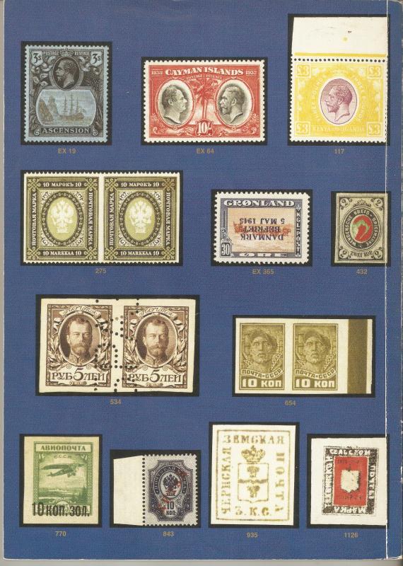 Raritan Catalog Auction #36,Sep 2008 Rare Russia, Errors & Worldwide Rarities