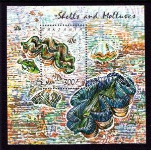 Tanzania MNH S/S 947 Shells Mollusks Clams Marine Life 1992 SCV 6.00