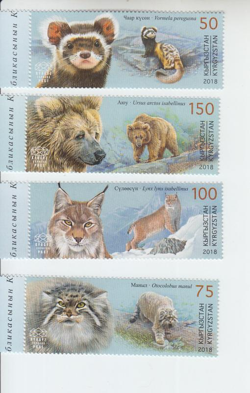 2018 Kyrgyzstan KEP Red Book Wildlife (4) (Scott NA) MNH