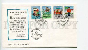 293184 NORWAY 1984 year First Day COVER Oslo Egnerland fairy tales