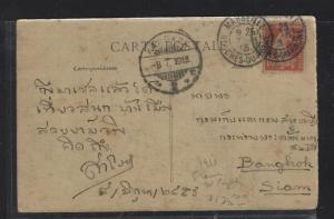 THAILAND (P0612B)   INCOMING PPC  1913 FROM FRANCE
