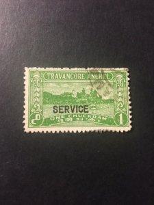 India Travancore Cochin sc O45 u