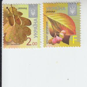 2016 Ukraine Tree Leaves Dated 2016 (2)  (Scott NA) MNH
