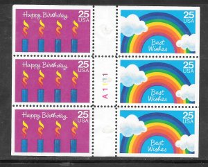 #2395-96A MNH Complete Booklet Pane