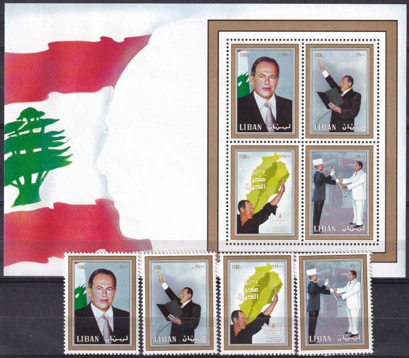 Lebanon #559, 559a-559d  MNH CV $21.00 (Z3288L)
