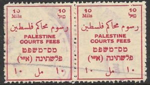 PALESTINE c1930 10m COURT FEES REVENUE Rough Pfs Bale234 Wmk SIDEWAY L Pair USED