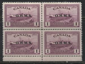 Canada 1946 $1 Ferry OHMS Official block of 4 unmounted mint NH