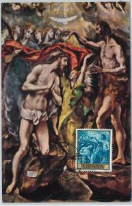 59078  -  SPAIN - POSTAL HISTORY: MAXIMUM CARD 1961  -  ART Religion
