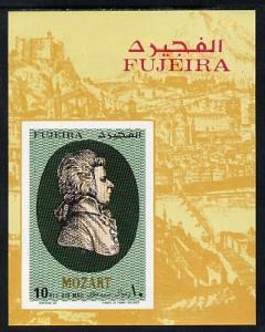 Fujeira 1971 Mozart Commemoration imperf m/sheet unmounte...
