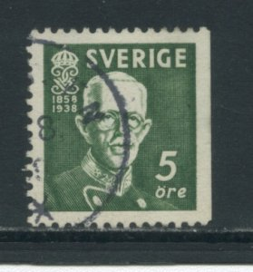 Sweden 278a  Used (3)