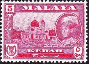 MALAYA KEDAH 1959 5c Carmine-Lake SG107 MH