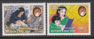 Bahrain 597-598 MNH VF