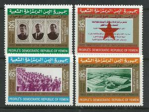 SHH   Yemen South Yemen PDR MNH set