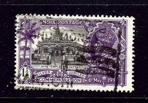 India 145 Used 1935 KGV Silver Jubilee
