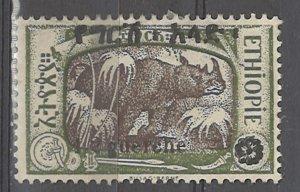 COLLECTION LOT # 3871 ETHIOPIA #152 MH PARTIALLY GUMMED 1927 CV+$60