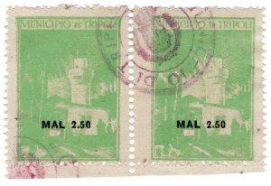 (I.B) BOIC (Tripoli Municipal) Revenue : Duty 2.50m