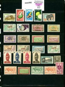 PKStamps - ssaa382 - Cameroon - Mini Lot - Check Out Image
