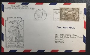 Canada #C1 Airmail (SG# 274) Allagory of Flight 5c FOF ON COVER