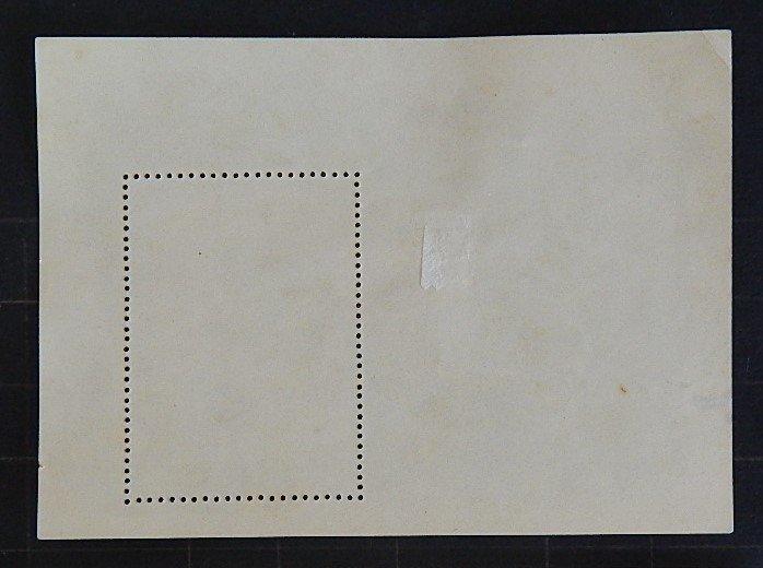 Space, Block, 500 FMG (1901-T)