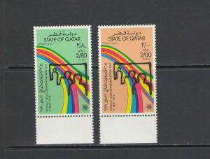 QATAR: Sc. 561-62 /** WORLD TELECOMM DAY **/ Complete Set / MNH