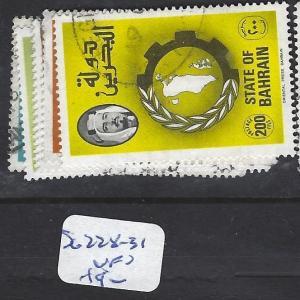 BAHRAIN  (P3112B)  SG  228-233    VFU