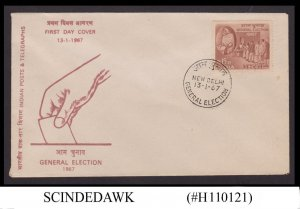 INDIA - 1967 GENERAL ELECTION - FDC