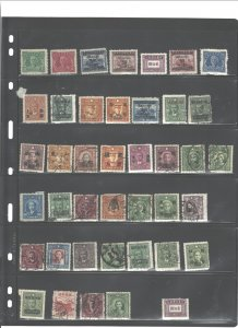 CHINA SMALL COLLECTION USED AND MH